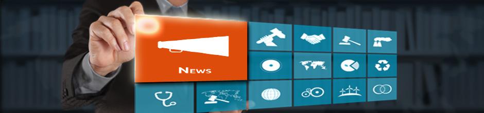 Firm News -  חדשות הפירמה